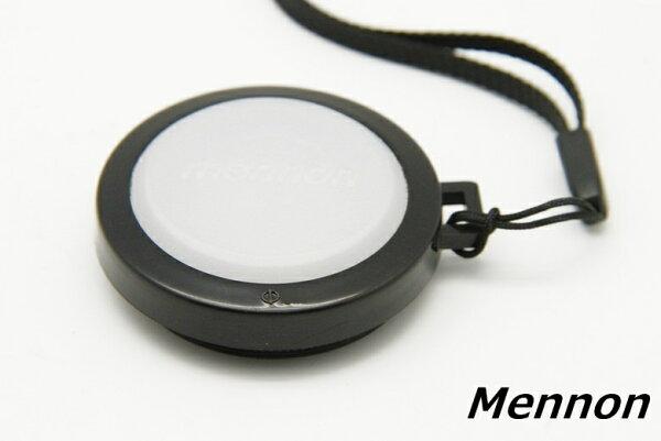 又敗家@美儂Mennon 37mm白平衡鏡頭蓋附防丟繩37mm白平衡蓋37mm鏡頭蓋White Balance Lens Cap,類白卡美國BaLens珍珠板白平衡片白平衡板附繩附孔繩