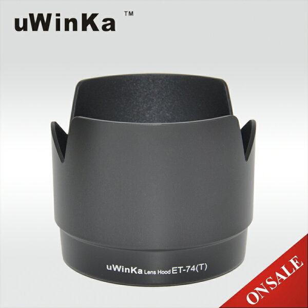 又敗家@ uWinka黑色花瓣型Canon遮光罩ET-74遮光罩(副廠遮光罩,相容佳能正品Canon原廠遮光罩ET74,可反扣反裝)適EF 70-200mm F4L IS USM f/4L L小小黑蓮花型遮光罩花瓣型遮光罩