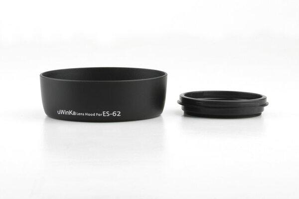又敗家@ Canon ES-62遮光罩ES62遮光罩A款(接環和遮光罩本體二件式,可反裝反扣,副廠遮光罩,非佳能原廠CANON遮光罩)適EF 50mm F1.8
