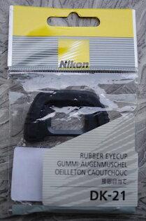 又敗家@原廠正品Nikon眼罩DK-21眼罩適D750眼罩D610眼罩D600眼罩D7000眼罩D200s眼罩D200眼罩D70S眼罩D80眼罩D90眼罩D60眼罩(尼康Nikon原廠DK-21眼罩DK21眼罩eyecup觀景窗眼罩eyepiece ,平輸)眼杯