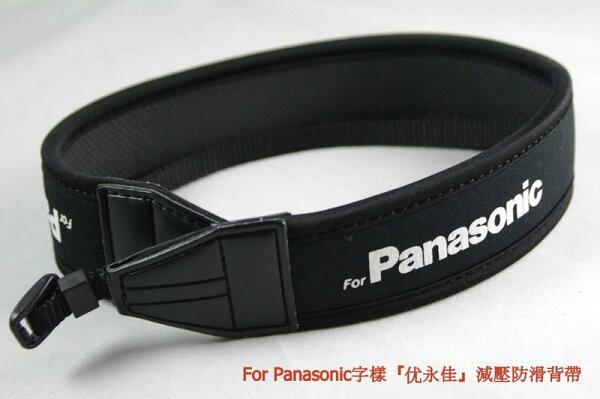 又敗家@For Panasonic相機背帶(寬版)Panasonic背帶Panasonic減壓背帶Panasonic防滑背帶減壓相機背帶揹帶肩帶頸帶GF2 GF1 G3 GH2