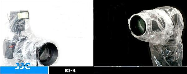 又敗家@ JJC相機雨衣RI-4C(共二件,含閃光燈x1件.外閃不可裝x1件)單眼雨衣相機防雨罩相機防雨套相機防水套相機防水罩相機防塵罩機身雨衣適DSLR SLR鏡頭機身機頂閃光燈機頂閃燈外閃