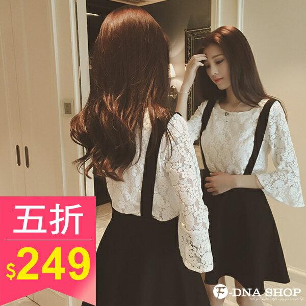 F-DNA★韓版蕾絲上衣吊帶裙兩件組(黑)【ESD1277】