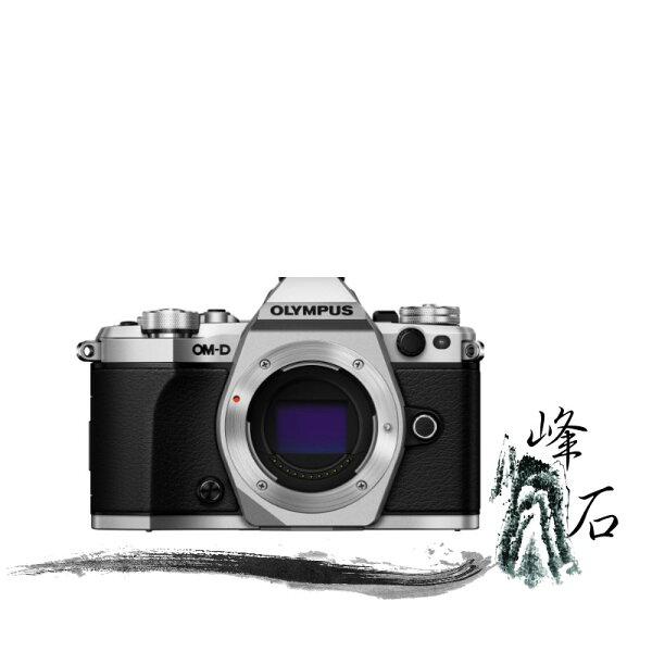 兩年保固 平輸公司 樂天限時優惠!OLYMPUS OM-D E-M5 Mark II  單機 銀 單眼 數位相機 類單 攝影