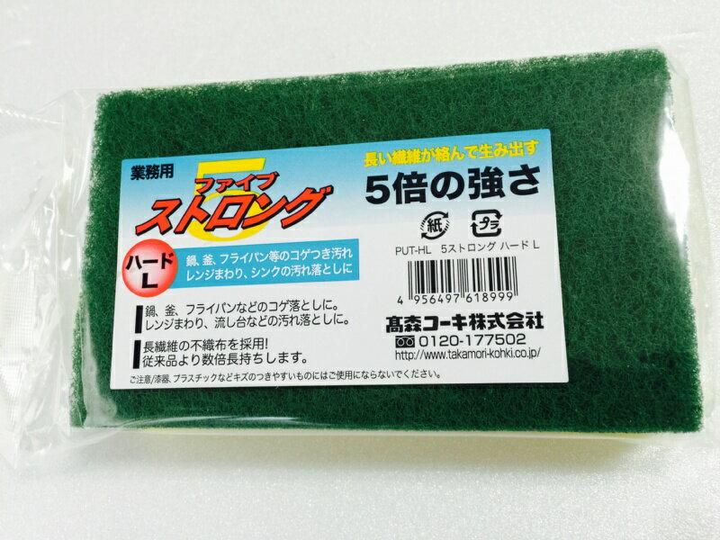 TAKAMORI 不織布海綿 海綿菜瓜布 海綿五倍強 硬PUT~HL業務^(L~size^
