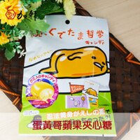 《加軒》 日本春日井蛋黃哥芒果蘋果夾心糖