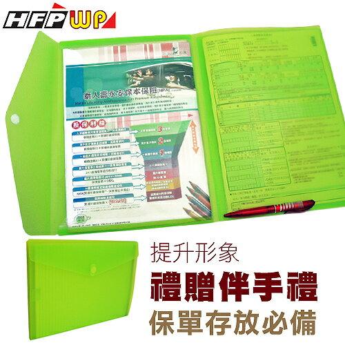 【周年慶特惠】1個只要$44元 分類多功能經理夾 限量商品N-230PAD HFPWP 超聯捷