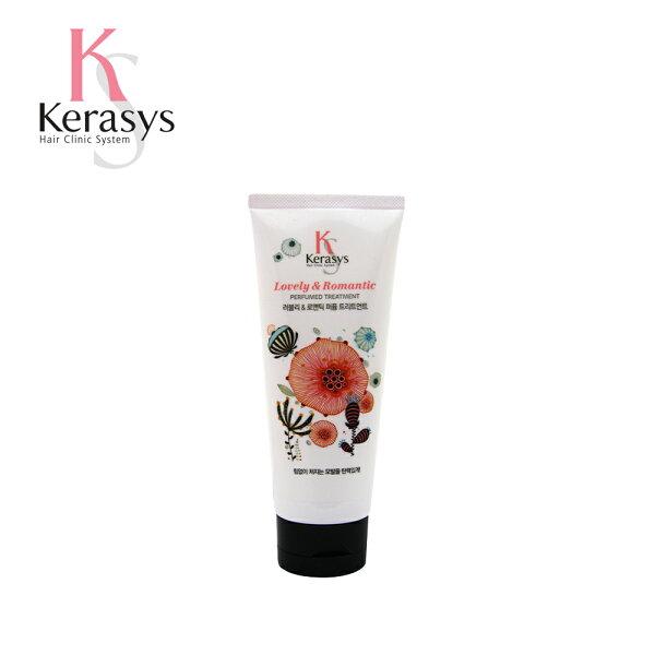 【韓國Kerasys】香氛護髮素-浪漫粉紅 200ml