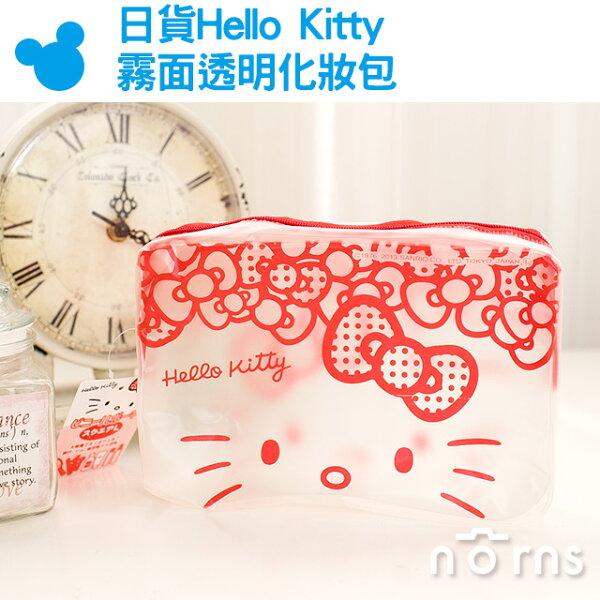 NORNS【日貨Hello Kitty霧面透明化妝包】筆袋 萬用包  藥粧旅行組收納袋 旅行包