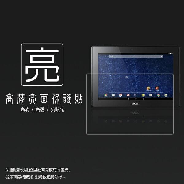 亮面螢幕保護貼 Acer Iconia Tab 10 A3-A30 平板保護貼