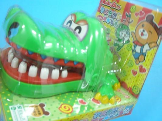 超大鱷魚拔牙齒 整人玩具 日系超大款瘋狂鱷魚咬咬樂/一個入{促139}~親子同樂會-