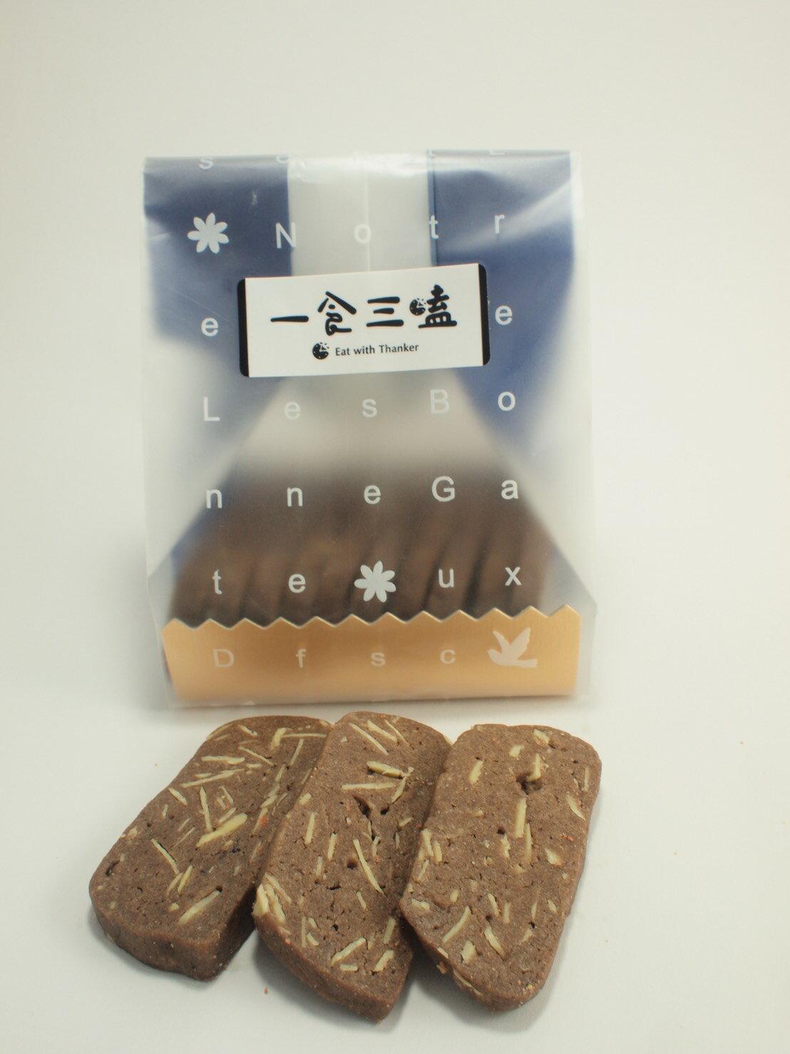 一食三嗑~巧克力杏仁.蔓越莓.紅麴芝麻分享包系列 組 2包入