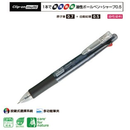 【ZEBRA 日本斑馬 原子筆】B4SA1 四色 五合一 多功能原子筆