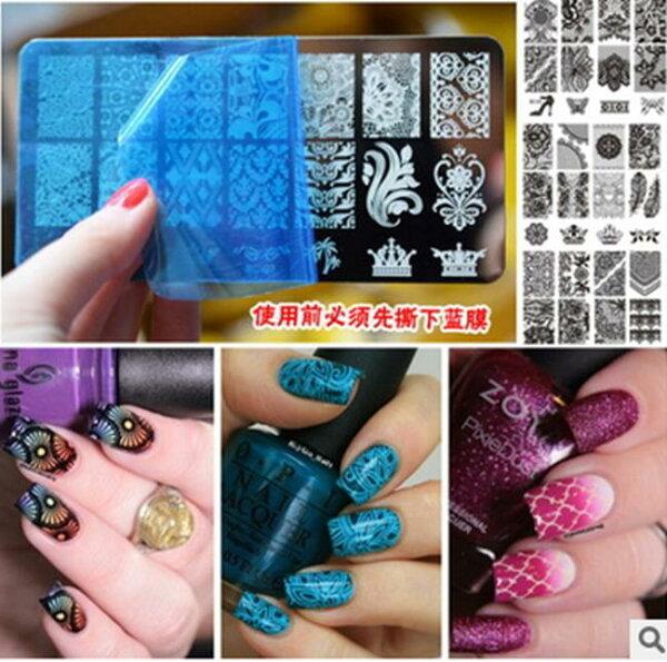 50%OFF【L010547NA】美甲印花模版 BC蕾絲範本DIY藍膜指甲印花 指甲油長方形鋼板10款  美甲飾品