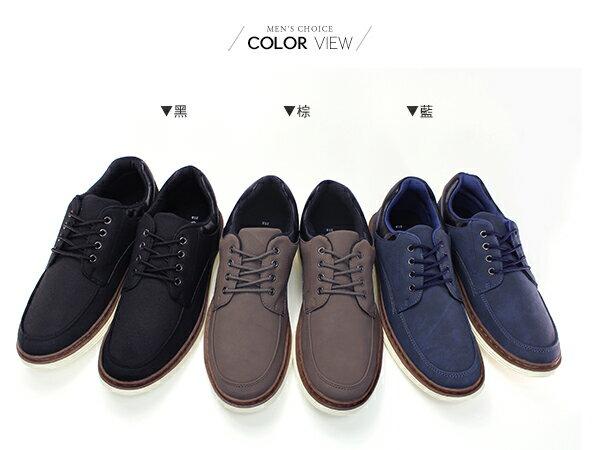 ☆BOY-2☆【NKP-TBP05】紳士質感休閒鞋 1