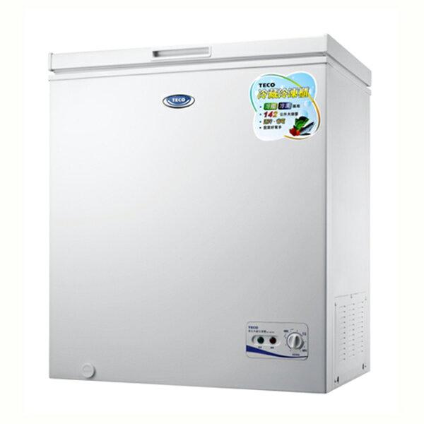 【東元TECO】142L單門冷凍櫃/RL1481W