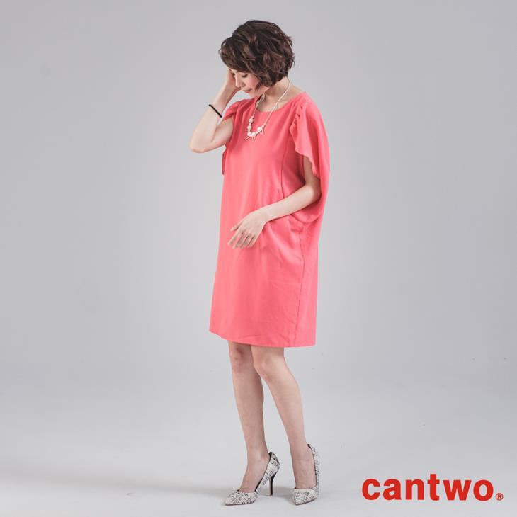 cantwo直筒荷葉袖簡約洋裝附項鍊(共三色) 2