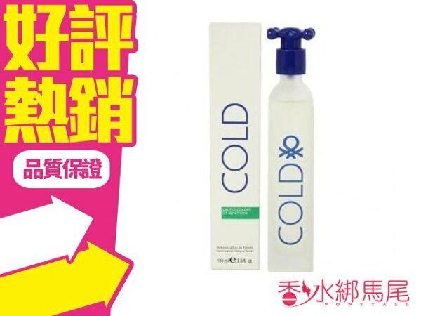 ◐香水綁馬尾◐BENETTON Cold 班尼頓 冷水男性淡香水 香水空瓶分裝 5ML