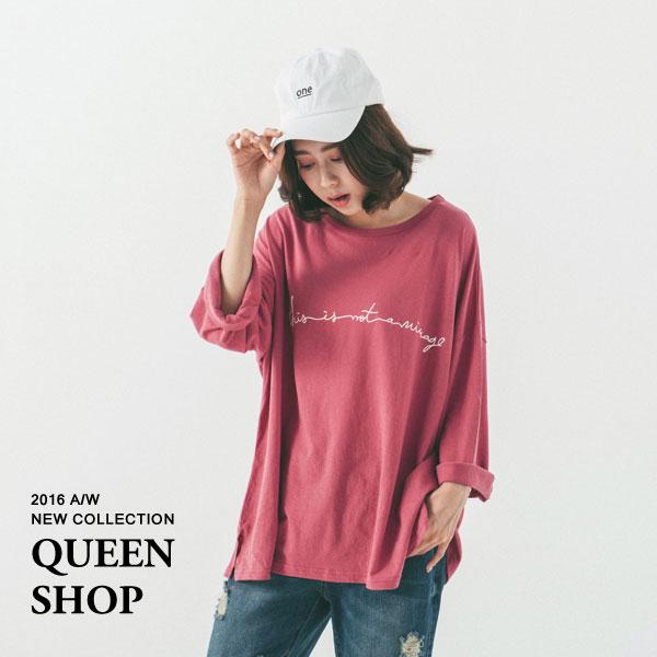 Queen Shop~01035963~草寫英文字側開衩棉T 三色售~  ~ ~  好康折