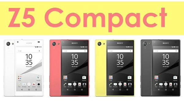 【預訂】索尼 SONY Xperia Z5 Compact (E5823) 4.6吋 八核心 2G/32G 4G LTE 輕旗艦智慧型手機 防水防塵 指紋感應器