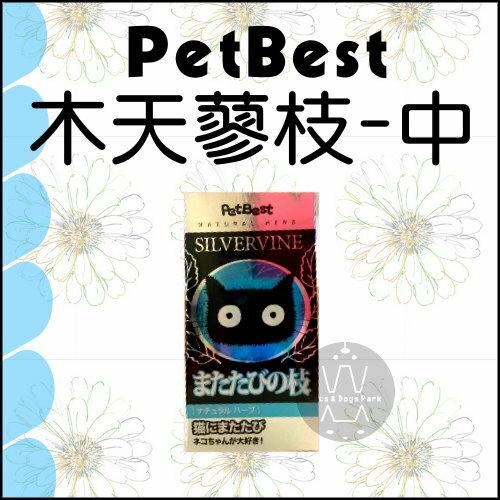 +貓狗樂園+ PetBest 貓的萬應藥。木天蓼枝。中 $280 - 限時優惠好康折扣