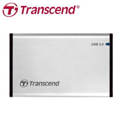 "創見 Transcend S3 2.5"" 硬碟外接盒 USB3.0 / 個"