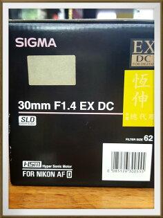 SIGMA 30 F1.4 EX DC HSM EX DC  舊版鏡頭出清價 (全新非二手)