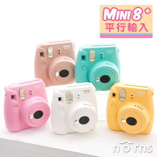 NORNS  富士  拍立得  MINI8+【mini8 Plus 平輸 五色】一年保固 Fujifilm instax mini8 Plus拍立得相機 mini8+