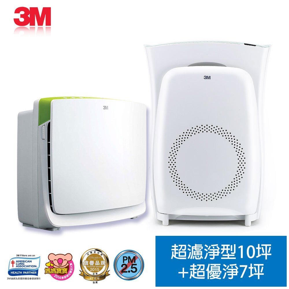 【3M】超優淨清淨機 MFAC-01 (7坪) + 超濾淨型高效版 (10坪) 0