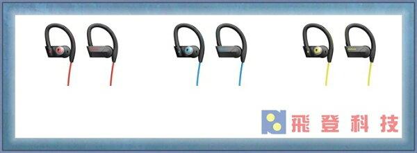 【運動型藍芽耳機】Jabra Sport PACE 黃色 無線運動藍芽耳機/防汗防雨/藍牙