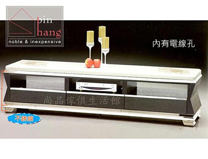 ~尚品傢俱~SY~LTV~971 水晶白金花電視櫃^(不鏽鋼腳座^)^(6.7尺^) ~