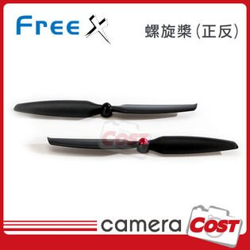 ★FreeX專用配件★Free X 空拍機 螺旋槳 (正/反) 配件 FX4-003