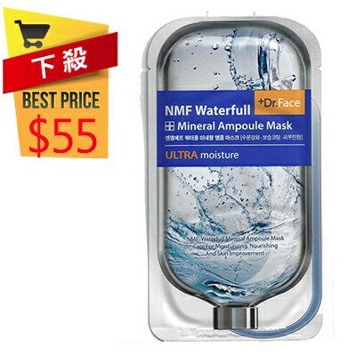 韓國 Dr. Face 天然冰山超保濕補水面膜 1片 Dr.Face NMF Waterfull Mineral Ampoule Mask 【辰湘國際】