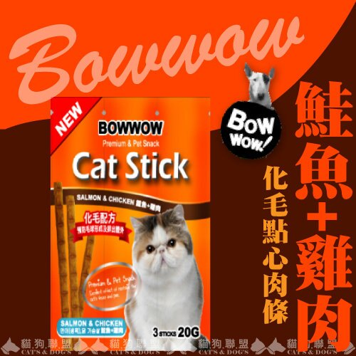 +貓狗樂園+ 韓國BOWWOW【貓肉條。鮭魚+雞肉口味。20g】40元 - 限時優惠好康折扣