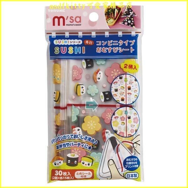 asdfkitty可愛家~ MSA櫻花壽司 三角御飯糰包裝紙~1包有30張~ 製 ~  好