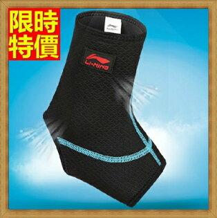 護膝 運動護具(一雙)-舒適保暖透氣防扭傷專業保護腳踝護套2色69a36【獨家進口】【米蘭精品】