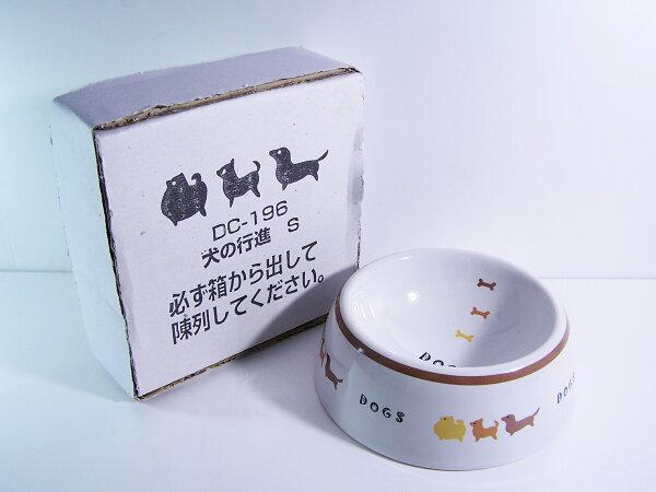 ♥WaWa♥日本Marukan陶瓷狗食盆-列隊狗S