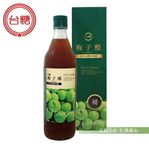 台糖 梅子醋(600ml/瓶)