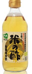 智慧有機體【大地】日本有機純米醋(360ml/瓶)~玻璃瓶超商不適宜