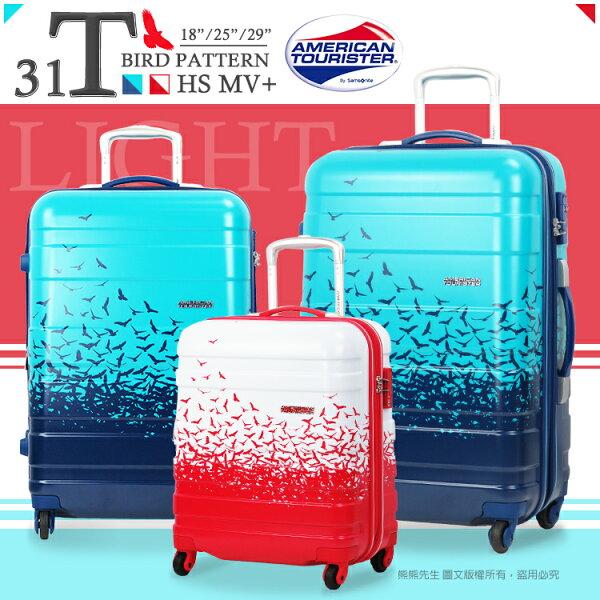 《熊熊先生》2016推薦 新秀麗Samsonite美國旅行者 18吋 登機箱 行李箱 輕量硬殼 31T飛鳥款 TSA鎖