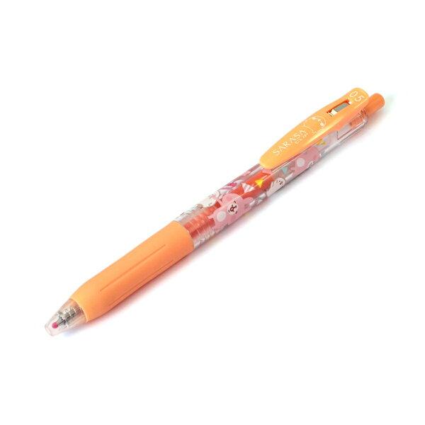 *小徑文化*日本進口 SARASA Clip x Kanahei 聯名系列水性筆 - 粉橘 ( H018-95 )