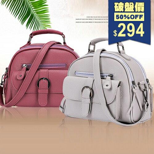 歐美荔枝紋貝殼型手提包 斜背包 包飾衣院 P1700 現貨+預購