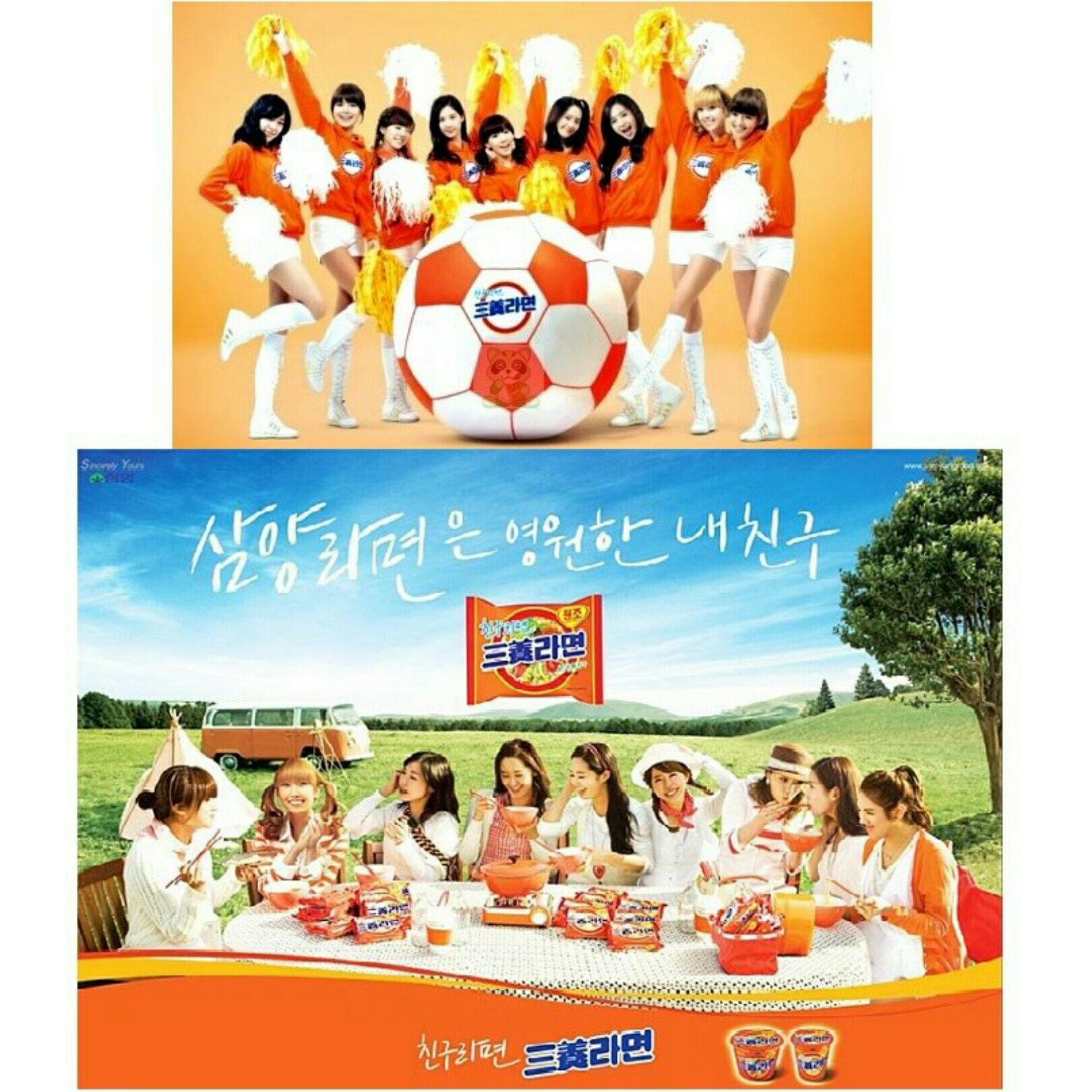 有樂町進口食品 韓國 SAMYANG 三養 元祖拉麵 杯麵 韓國少女時代 代言 8801073102743 2