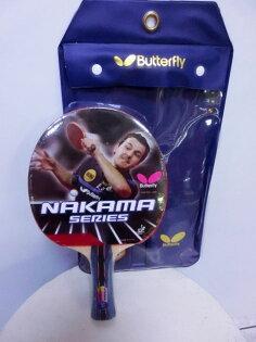 【登瑞體育】BUTTERFLY 桌球拍  _ nakama s9