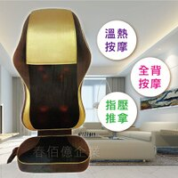 母親節禮物推薦媽媽樂 3D全功能按摩坐墊/椅墊 (1入)
