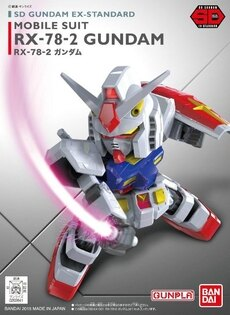 ◆時光殺手玩具館◆ 現貨 組裝模型 模型 鋼彈模型 BANDAI SD鋼彈 EX-STANDARD 001 RX-78-2 鋼彈
