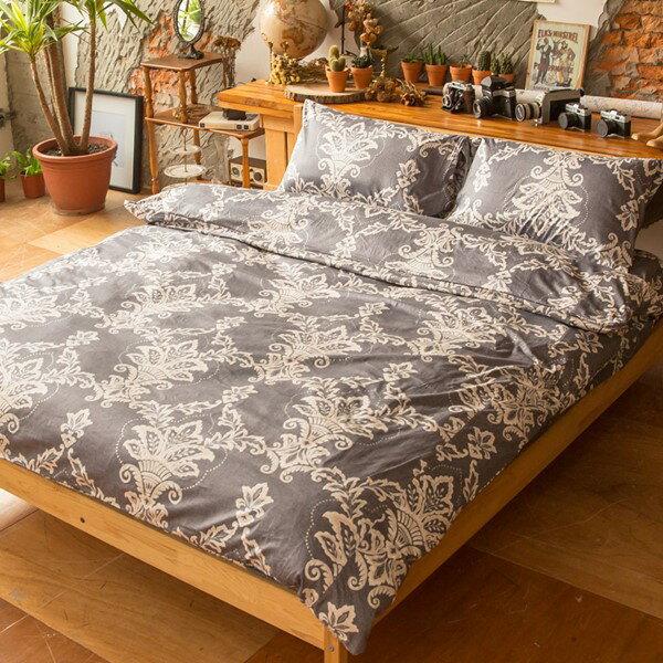 ^~SN^~^#F~B005^#活性印染精梳純棉3.5x6.2尺單人床包 枕套二件組~ 製