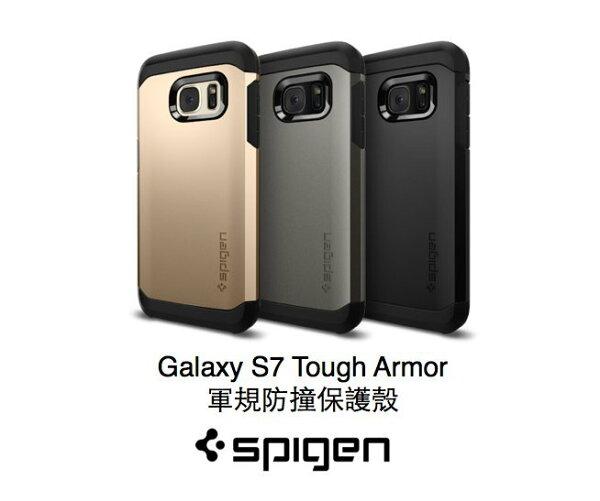 Spigen SGP 三星 S7 Tough Armor 軍規防撞殼