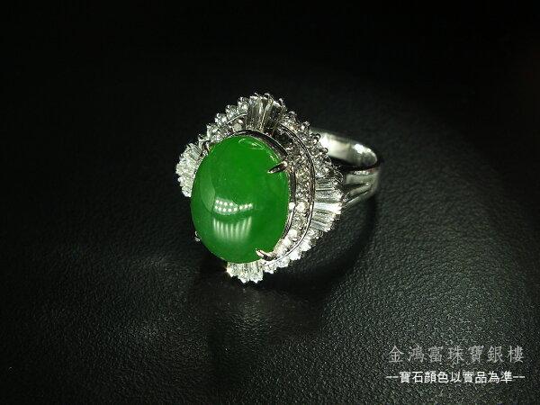 天然緬甸產A貨翡翠鑽石戒指\頂級帝王綠厚料\鑲嵌天然南非鑽石1克拉\18白K金戒台\附中鼎寶石鑑定書\Jade Su Jewelry