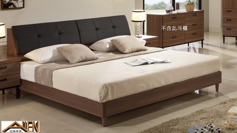 亞倫傢俱*亞當斯安全R角5尺雙人床架 (床頭箱款) 0